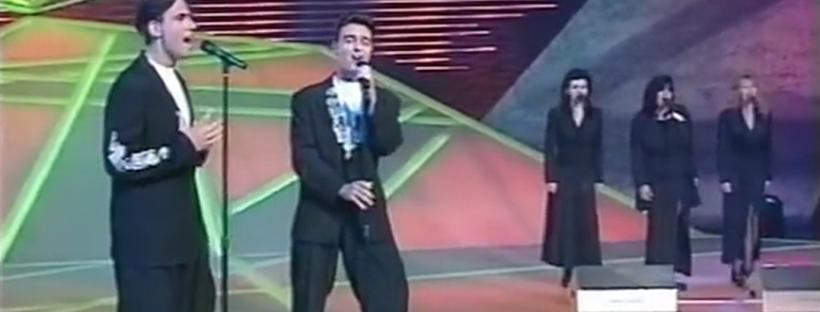 Eurovision Cyprus 1993 - the song Μη σταματάς